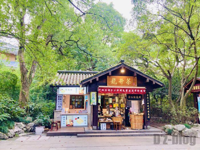 杭州霊隠寺内のお茶屋さん