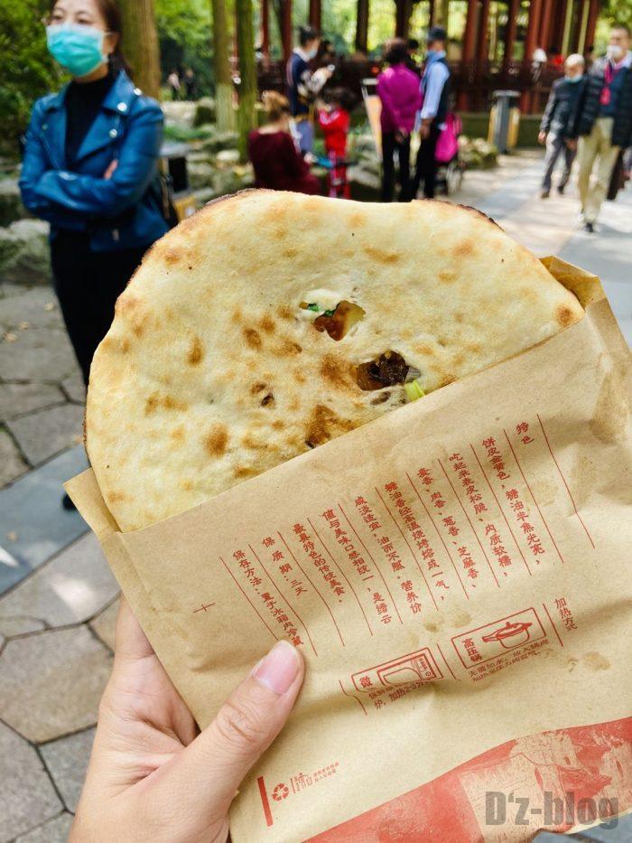 杭州霊隠寺内焼餅
