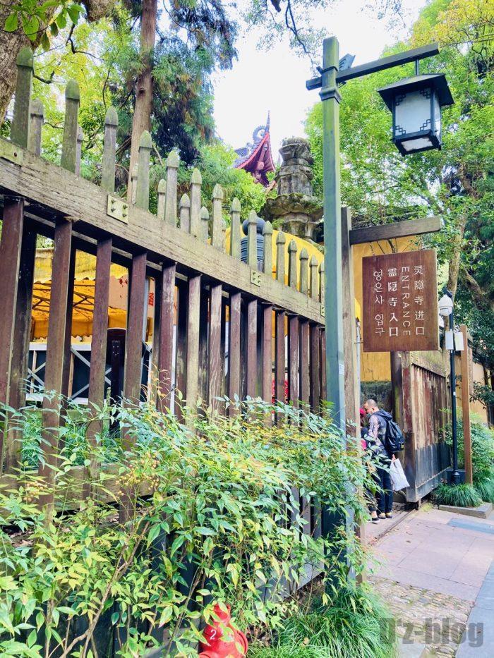 杭州霊隠寺御堂入り口