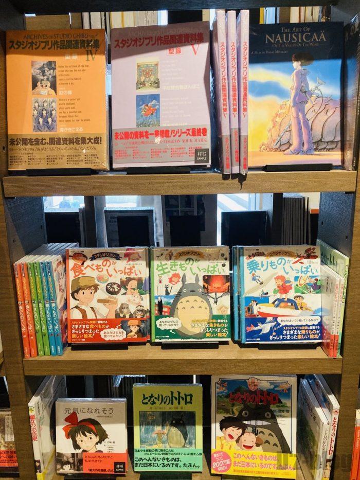 杭州TSUTAYA書店地下一階フロアジブリ本