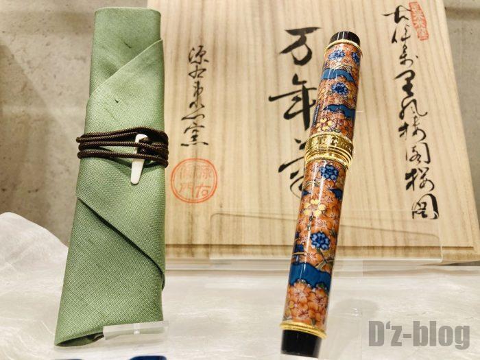 杭州TSUTAYA書店地下一階フロア万年筆②