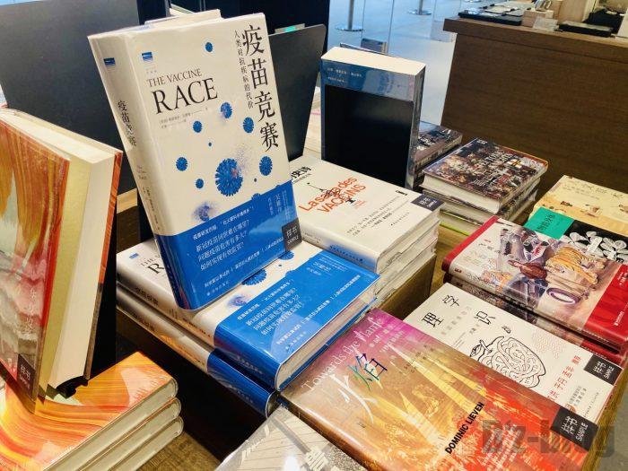 杭州TSUTAYA書店地下一階フロア中国語小説等