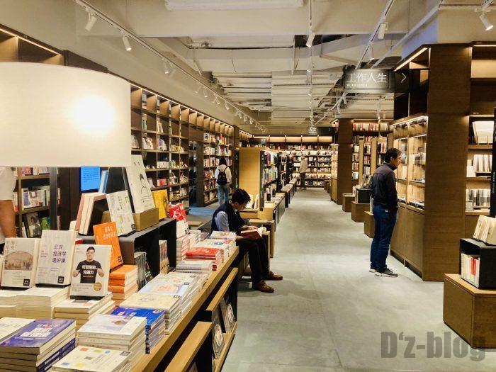 杭州TSUTAYA書店地下一階フロア全体