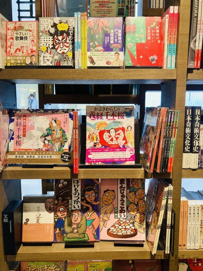 杭州TSUTAYA書店地下一階フロア日本の絵本等