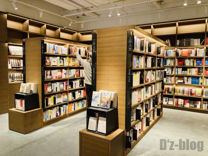 杭州TSUTAYA書店地下一階フロア本棚