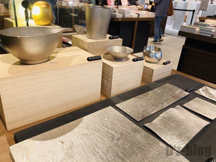 杭州TSUTAYA書店地下一階フロア銀食器