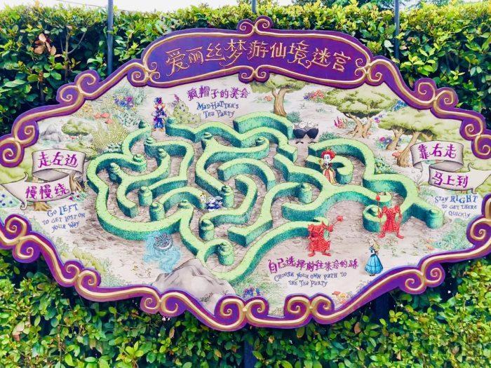 上海ディズニーランドアリスの迷路地図