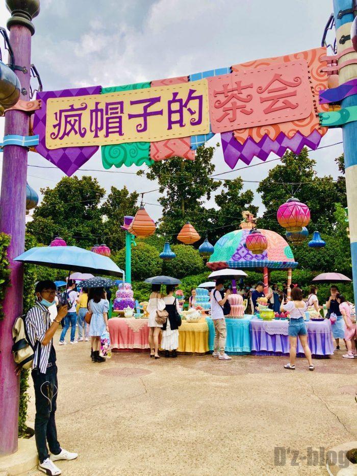 上海ディズニーランドアリスの迷路内茶会入り口