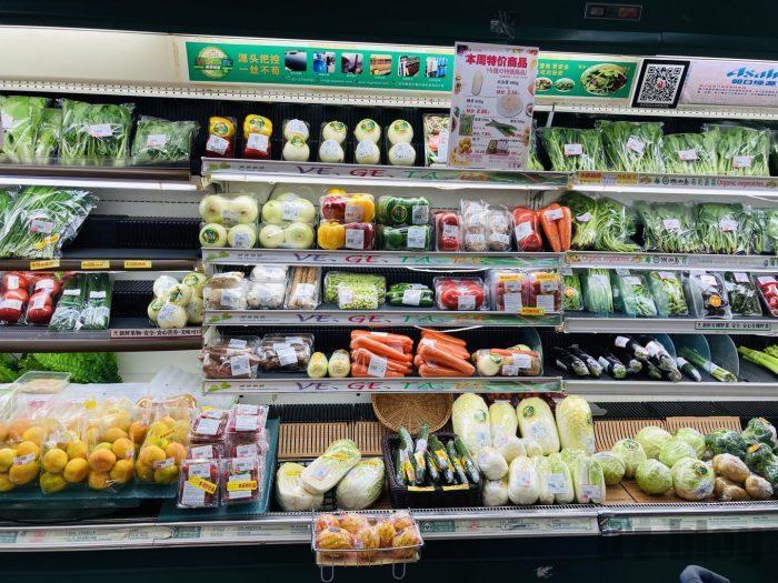 上海新快 野菜コーナー