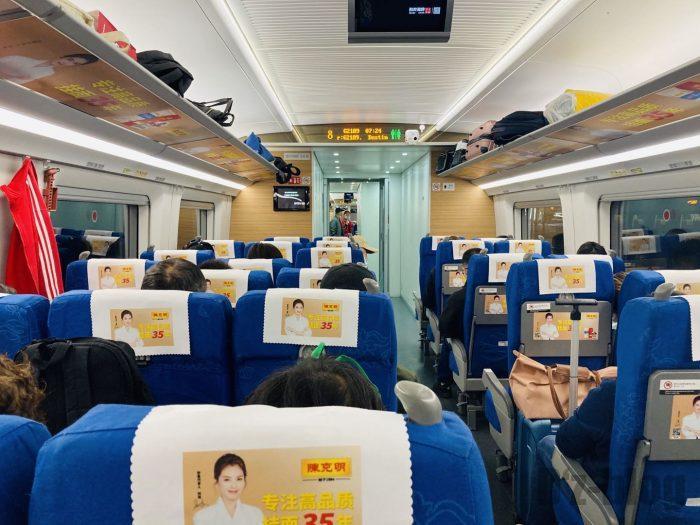上海高鉄乗り方車内様子