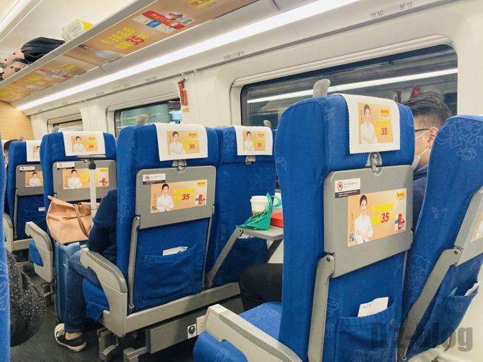 上海高鉄乗り方リクライニング式