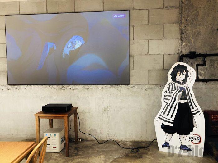 鬼滅の刃アニメ放送