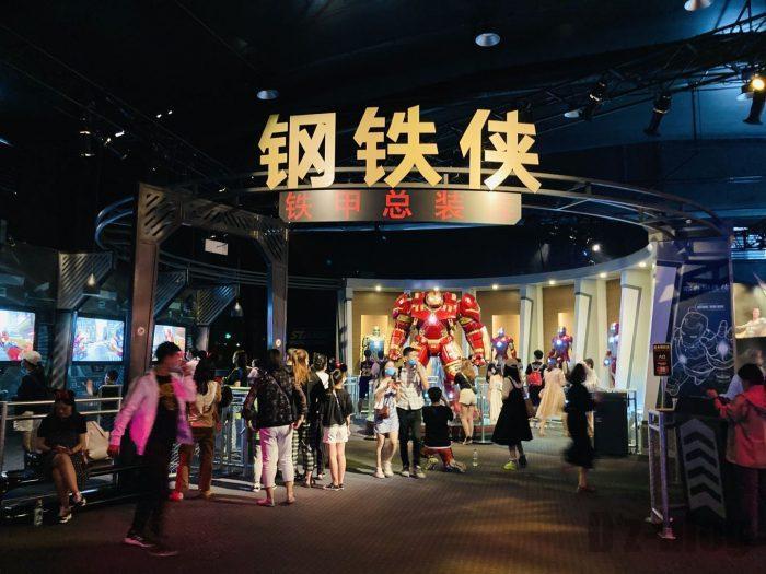 上海ディズニーランドMarvel鉄甲総装