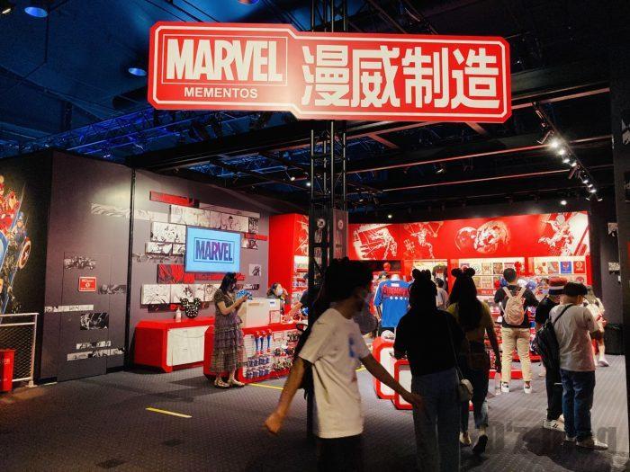 上海ディズニーランドMarbleお土産屋全体