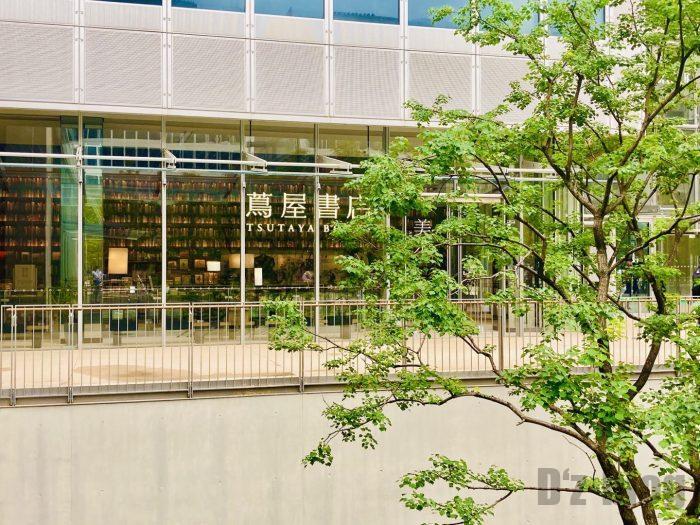 杭州TSUTAYA側面から見た店舗