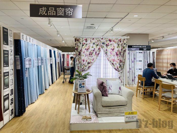 上海ニトリカーテン②
