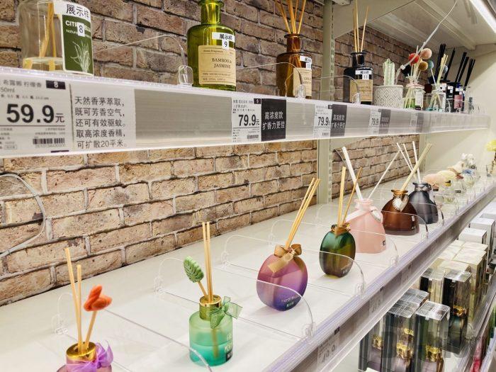 上海ニトリ部屋の香水
