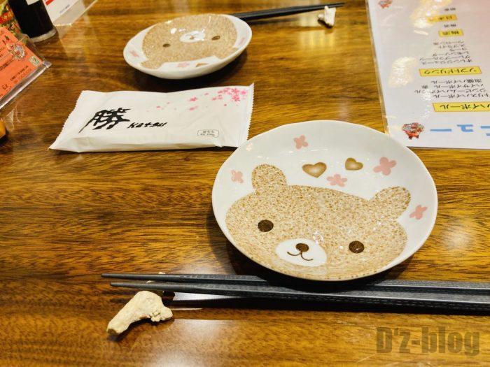 上海勝テーブルセット