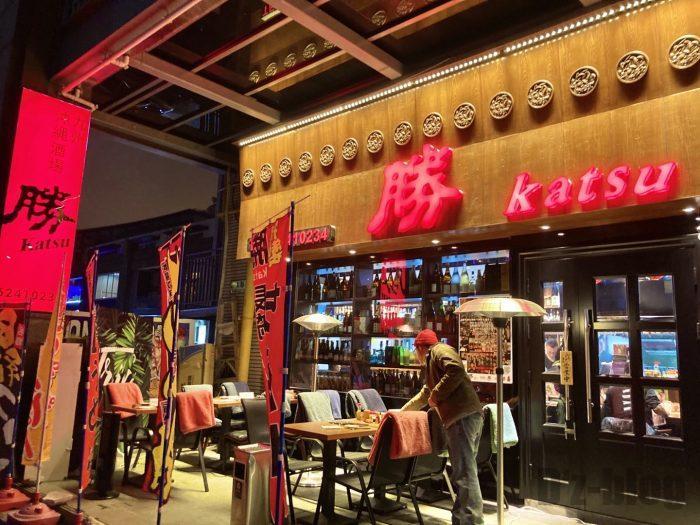 上海勝店舗外観