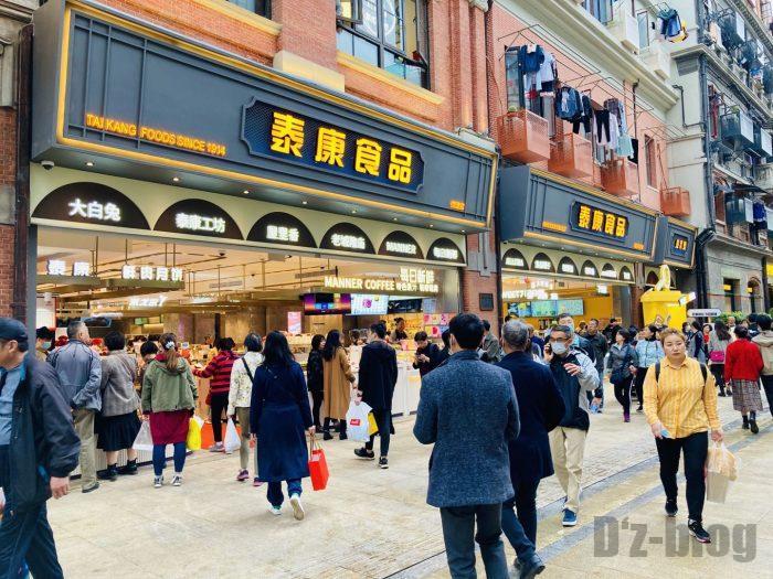 上海南京東路歩行者天国⑧