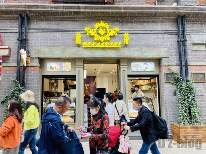 上海南京東路歩行者天国⑪