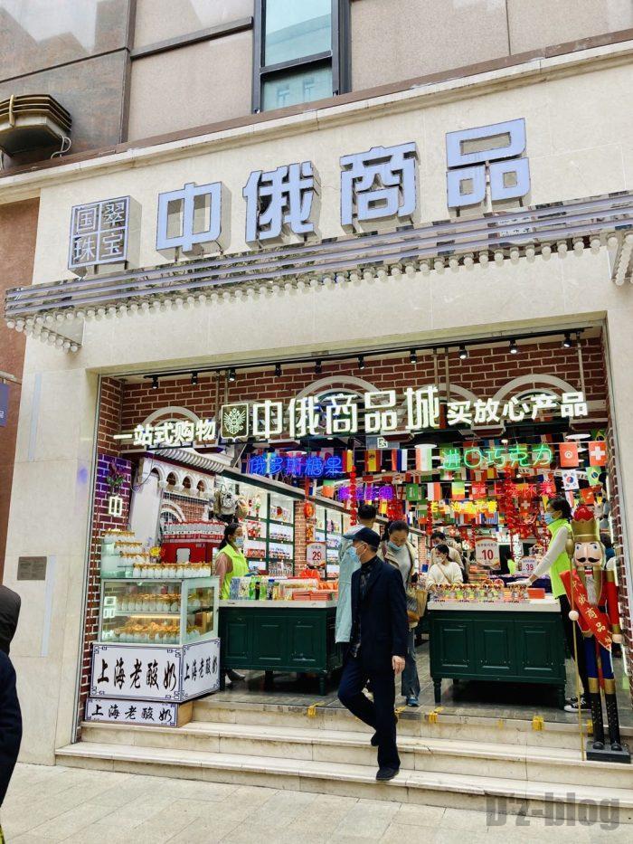 上海南京東路歩行者天国㉑