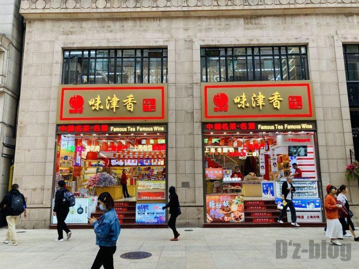上海南京東路歩行者天国㉔