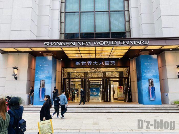上海南京東路歩行者天国7