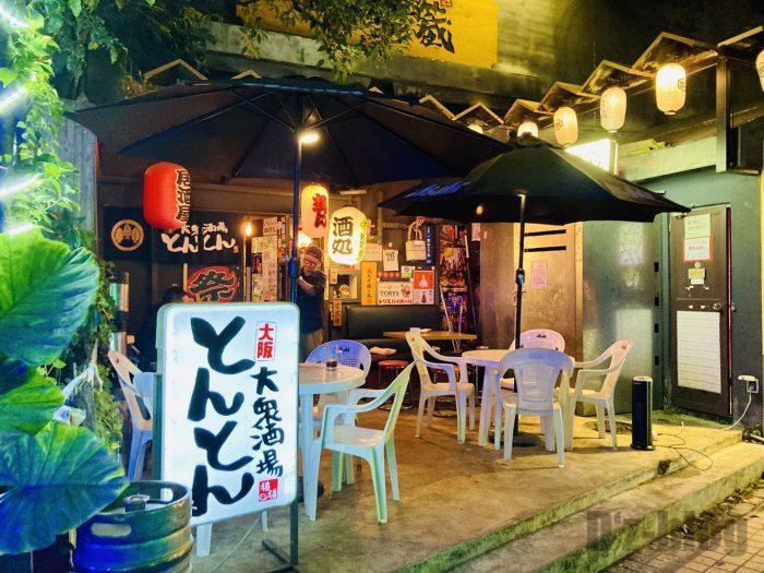 上海大衆居酒屋とんとん店舗外観