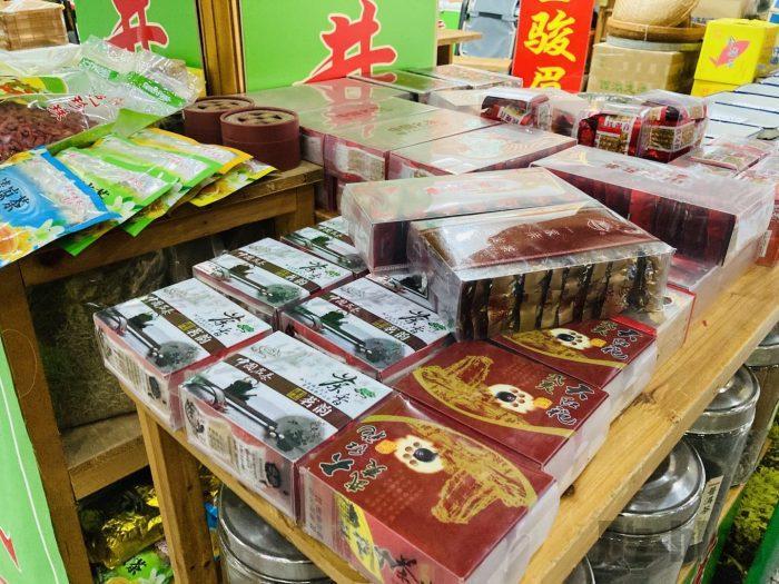 上海天山茶城お茶③