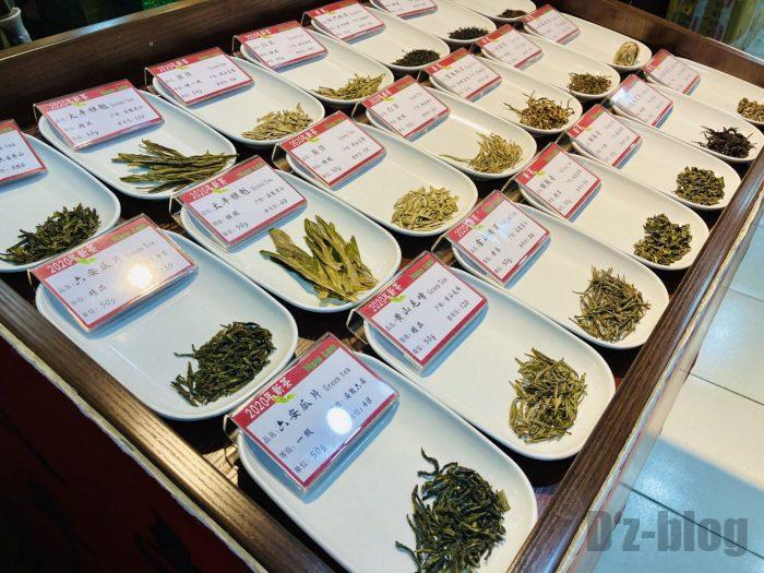 上海天山茶城お茶