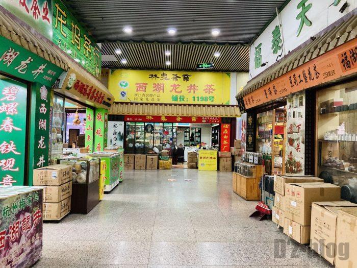 上海天山茶城ビル内⑩
