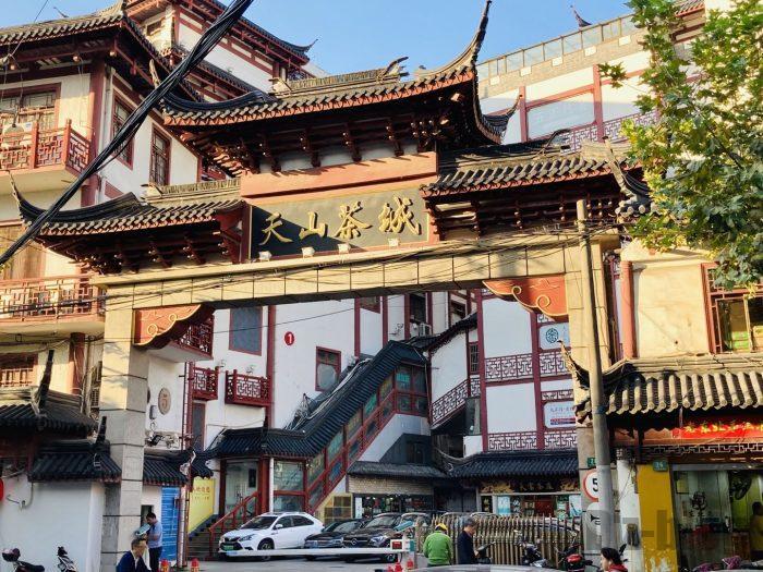 上海天山茶城外観