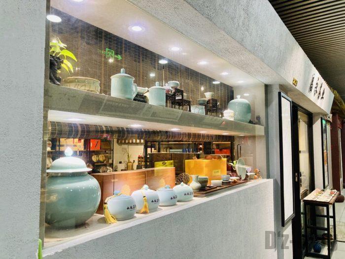 上海天山茶城店舗④