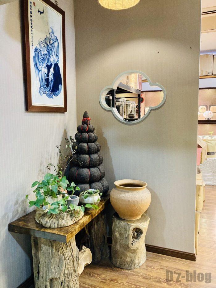 上海天山茶城店舗⑩