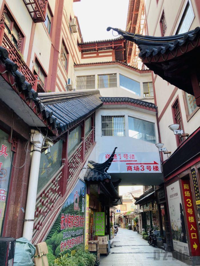 上海天山茶城建物②