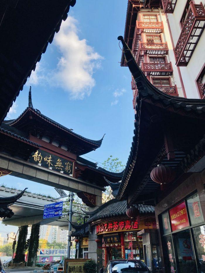 上海天山茶城建物④