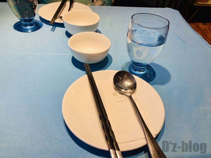 上海港島金沙テーブルセット