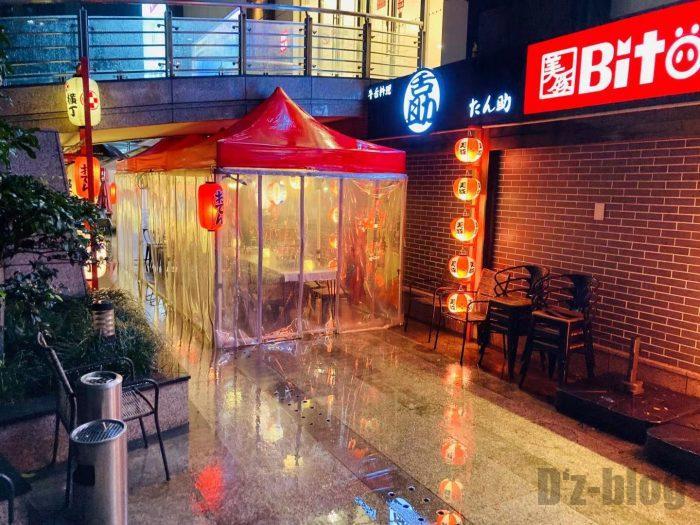上海牛助テラス席外観