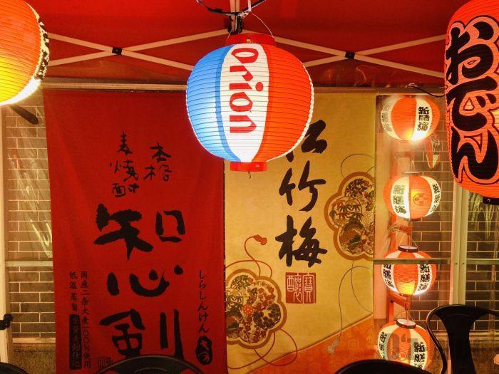 上海牛助提灯