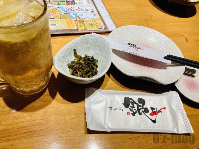 上海銀テーブルセット
