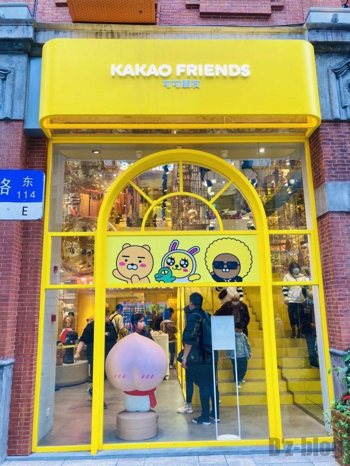 上海KAKAOFRIEND店舗側面