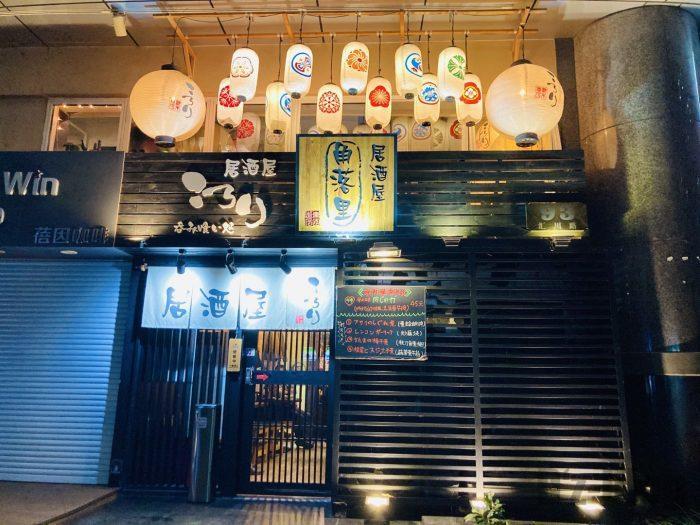 上海ころり店舗正面
