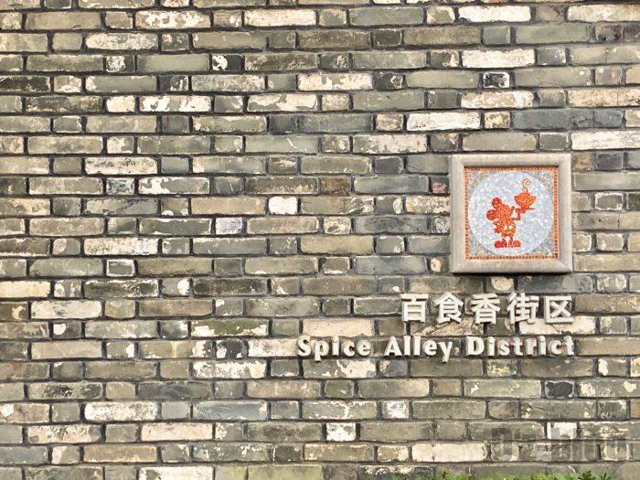 上海ディズニータウン⑪