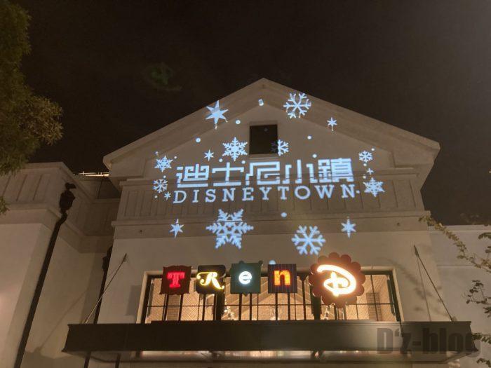 上海ディズニータウンツリー夜風景⑤