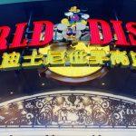 上海ディズニータウン土産屋看板