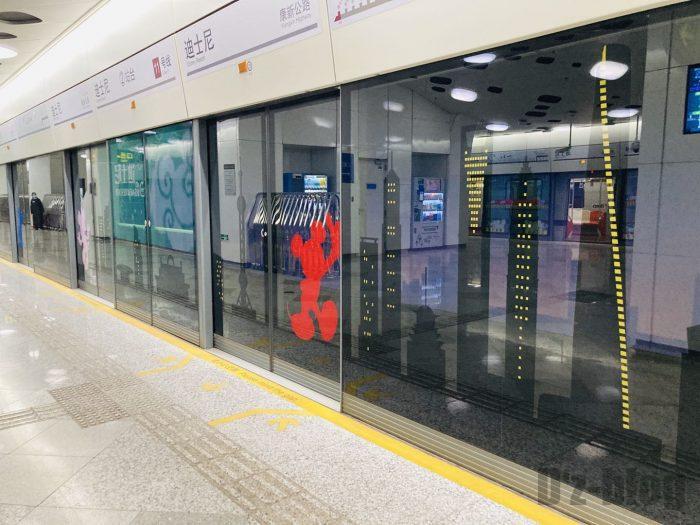 上海ディズニータウン駅ホーム