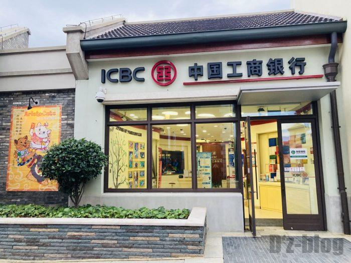 上海ディズニータウン19