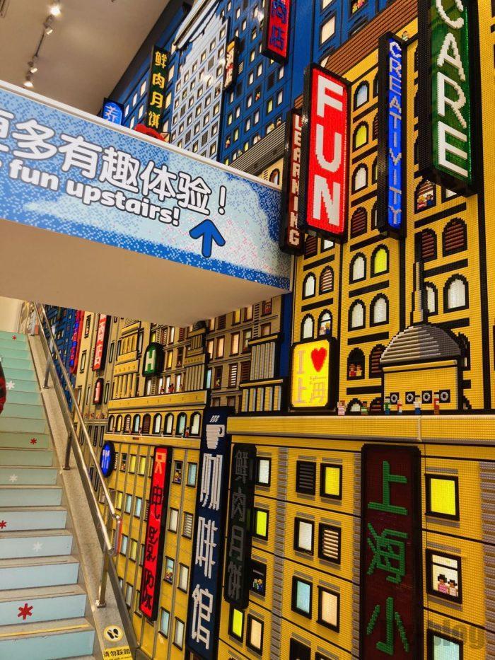 上海レゴショップ店内⑭