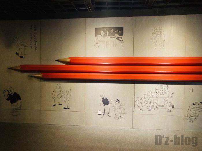 上海漫画博物館館内②